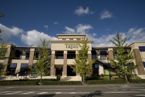 Izumi Park Town Tapio image