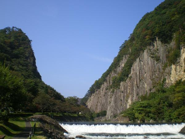 材木岩公園 image