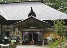 鈴立山若松寺 image