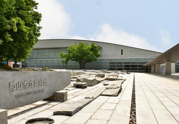 พิพิธภัณฑ์ศลปะแห่งเมืองโคริยามะ image