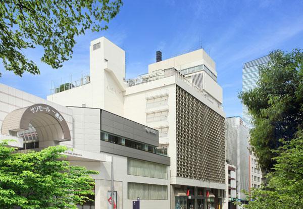 Fujisaki Department Store image
