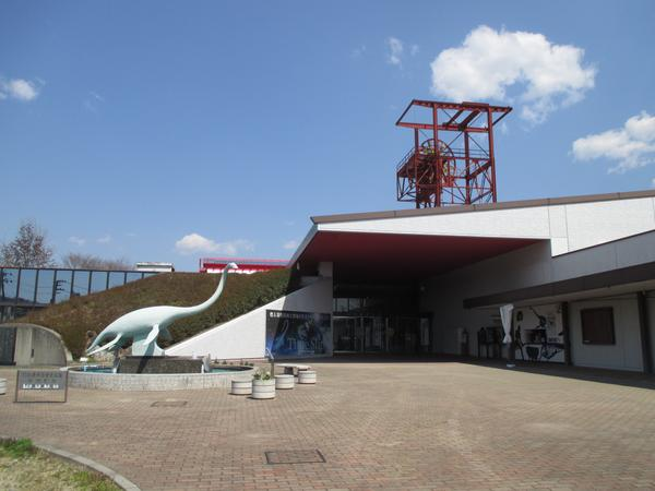 Iwaki Coal & Fossil Museum