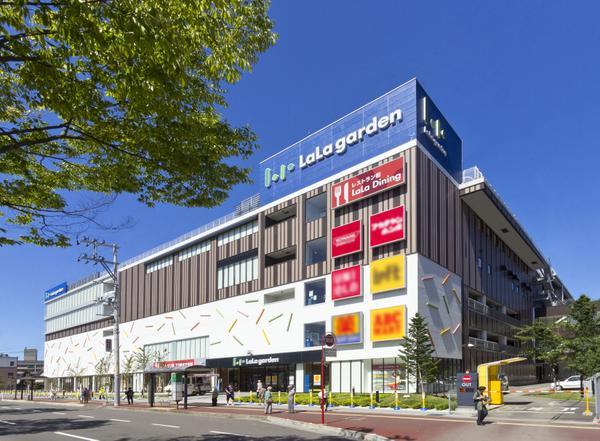 Mitsui Shopping Park, Lala garden Nagamachi image
