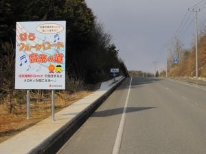 町道・フルーツロード「となりのトトロ・さんぽ」 image