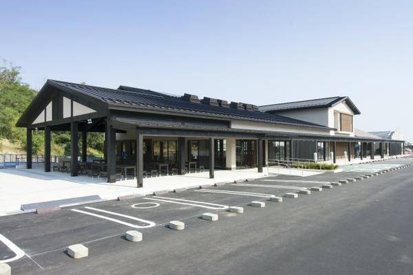 山陰海岸国立公園鳥取砂丘ビジターセンター image