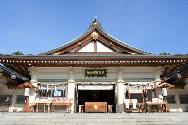 広島護国神社 image