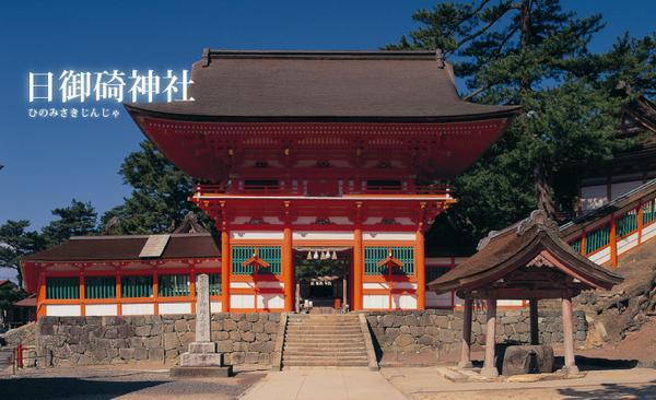 日御碕神社 image