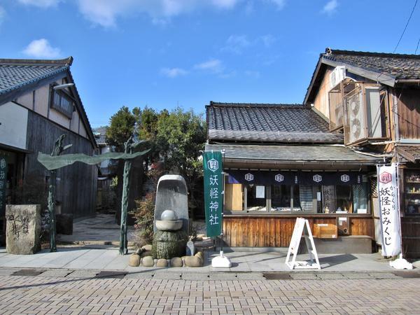 妖怪神社 image