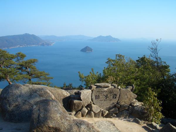 獅子岩展望台 image