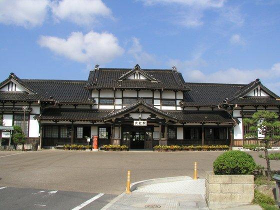 旧大社駅 image