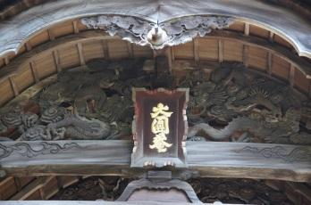 月照寺 image