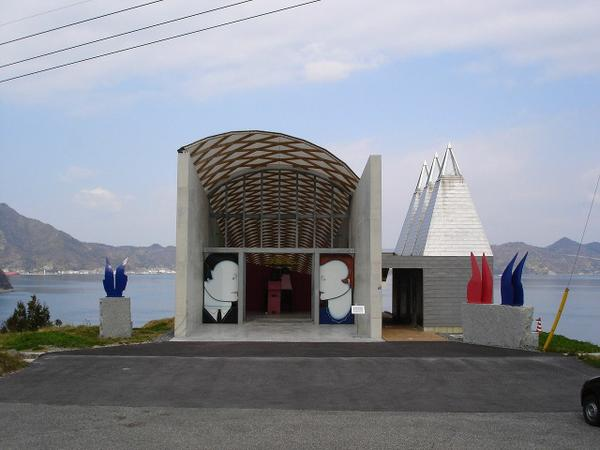 ところミュージアム大三島 image