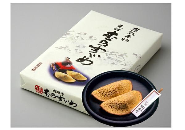橘香堂 美觀地區店 image