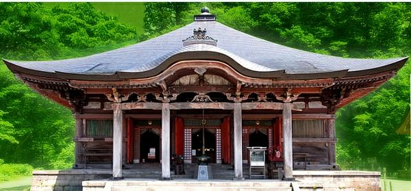 大山寺 本堂 image