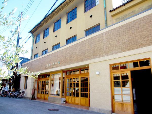 Design Market Kurashiki Hayashi Genjuro Shouten image