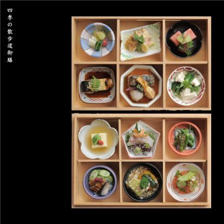 旅馆仓敷餐厅 image