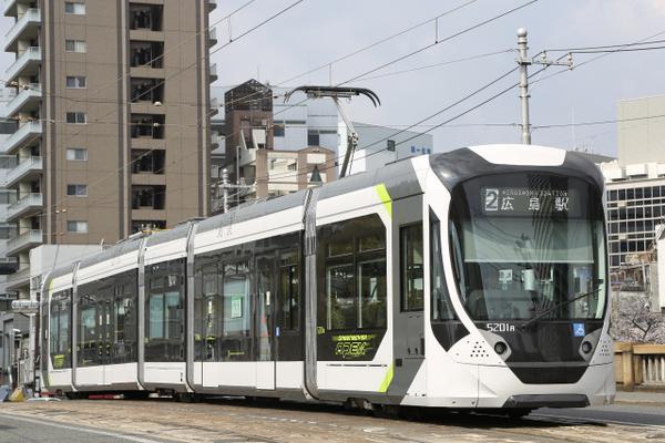 广岛电铁 image