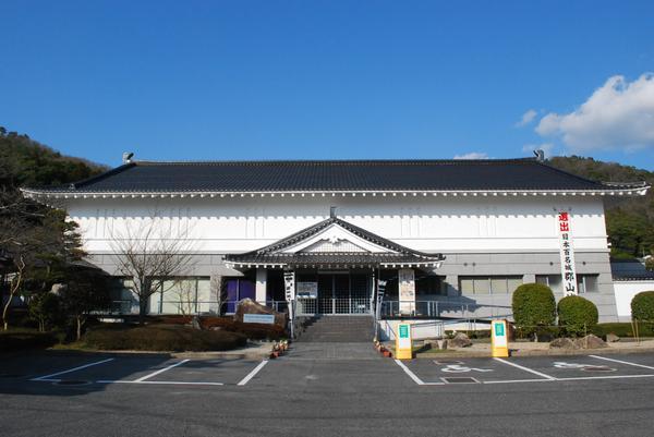 安芸高田市歴史民俗博物館 image