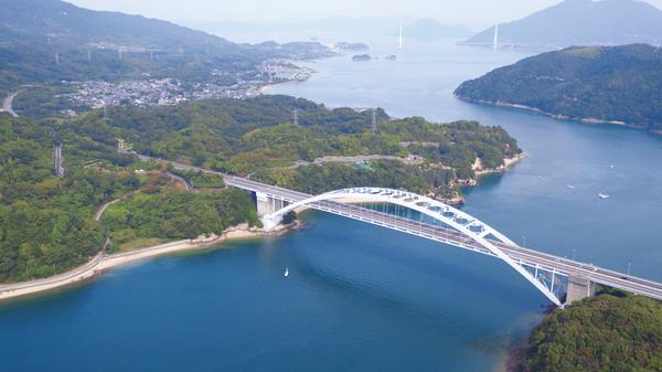 Omishima Island image