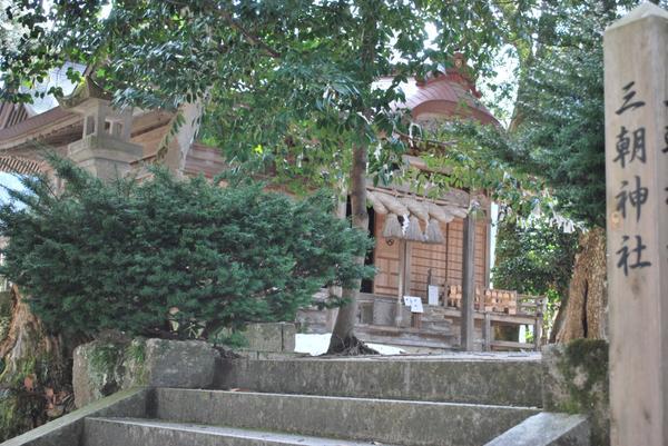 三朝神社 image