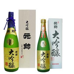 元帥酒造本店(赤瓦七号館) image