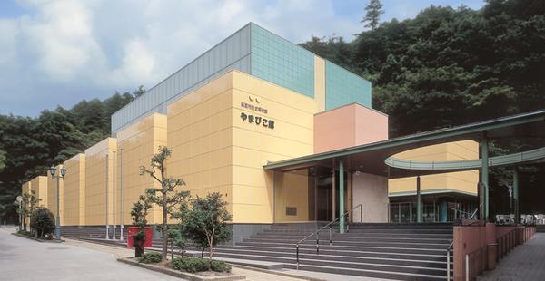 鳥取市歴史博物館やまびこ館 image