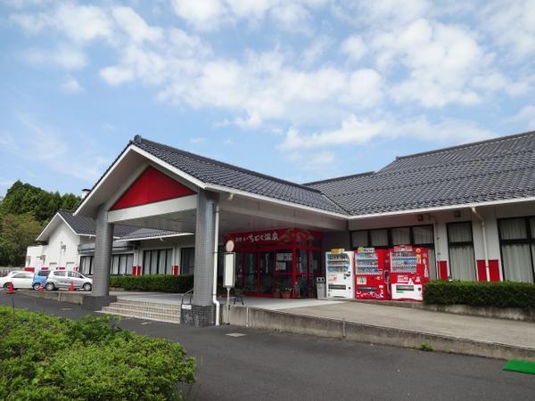 多伎Ichijiku温泉 image