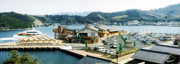 承久海道キンニャモニャセンター image