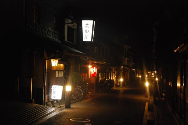 仓敷高田屋 image