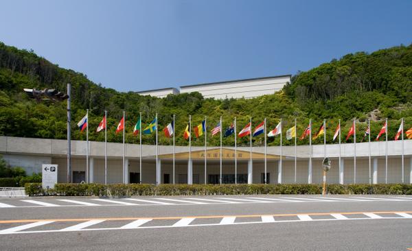 Otsuka Museum of Art image