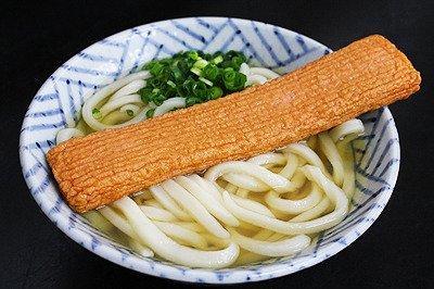 Teuchi Udon Sakaeda image