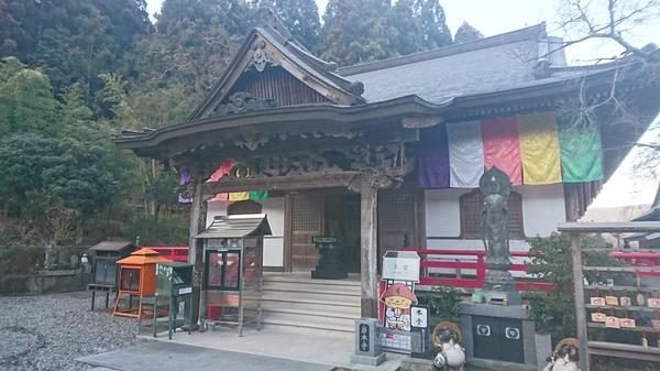 岩本寺 image