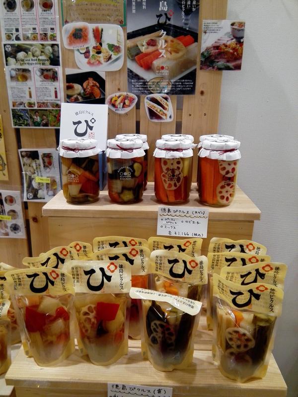 四国ショップ88 image