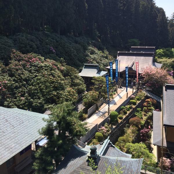 横峰寺 image