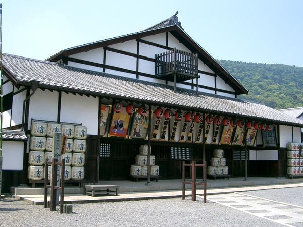 舊金毗羅大劇場(金丸座) image