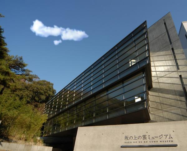 坂の上の雲ミュージアム image