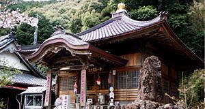 วัดโกะโกะคุอินริวโค อินาริซัน image