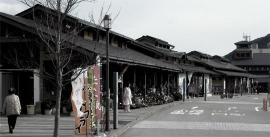 道の駅 日和佐 image