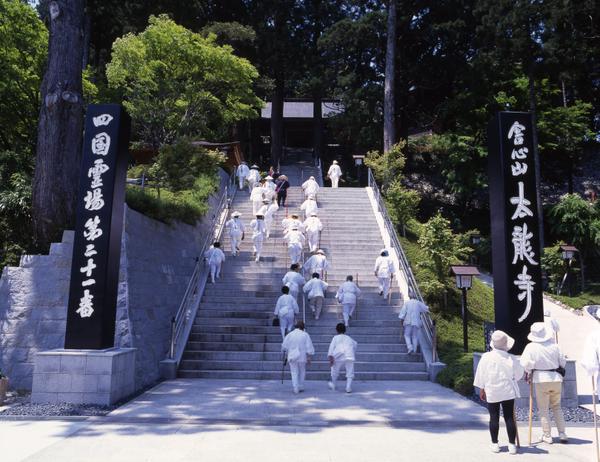 太龙寺 image