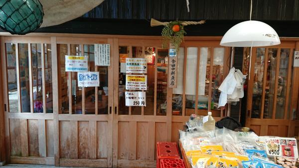 田中鮮魚店前 漁師小屋 image
