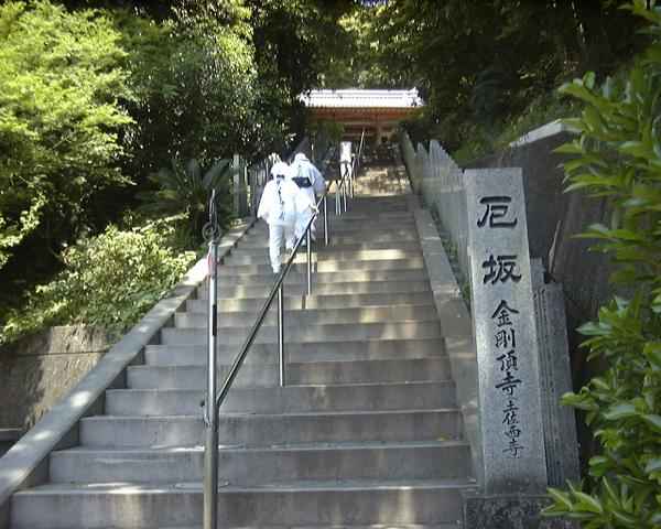 金剛頂寺 image
