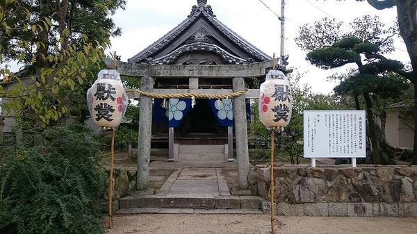 Nagao-ji Temple image