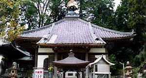วัดบุทซึโมะคุ image