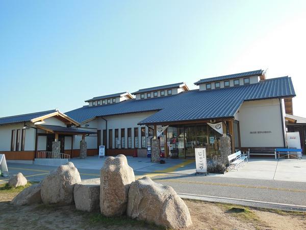 Roadside Station Genpei no Sato Mure image