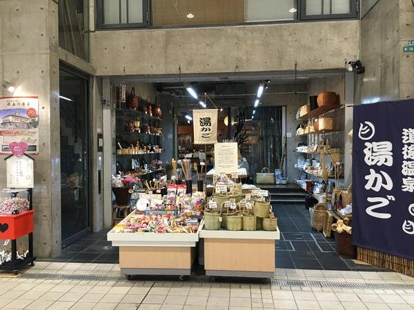 Takeya image