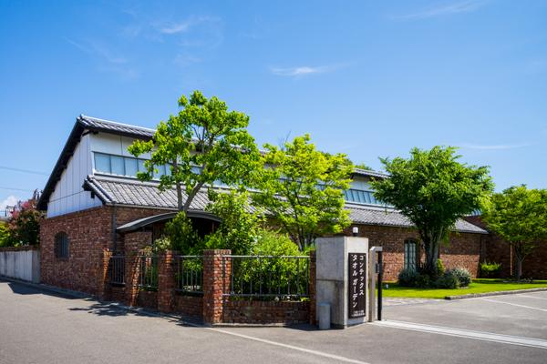 kontex towel garden อิมะบะริ image