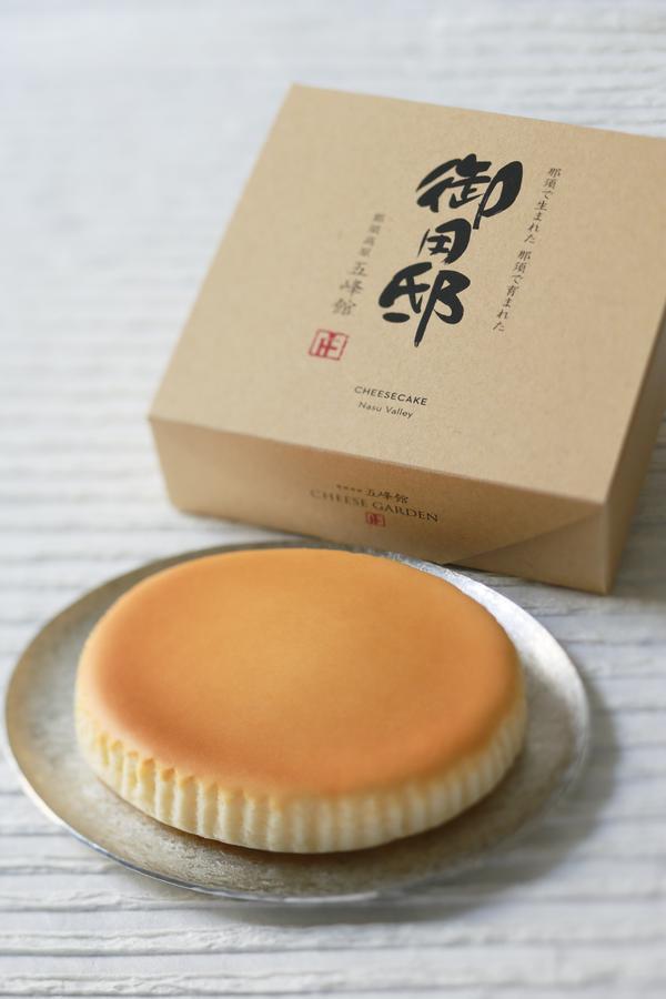 チーズガーデン塩原珈琲 image
