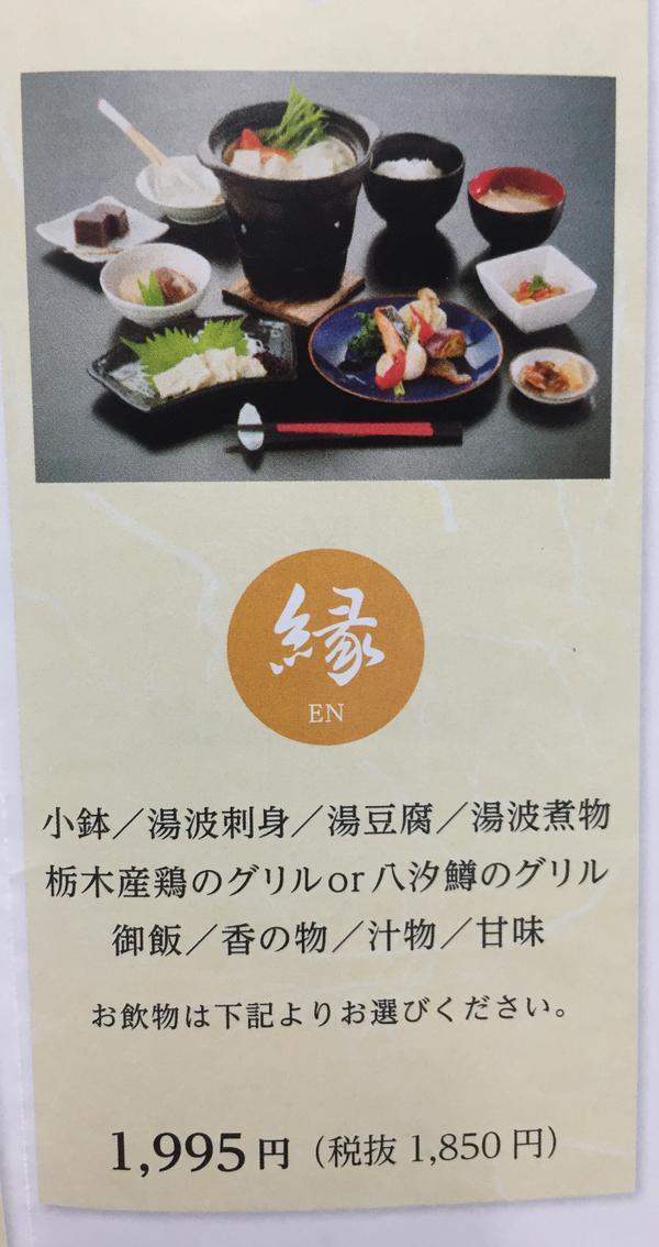 お食事処 栞 image