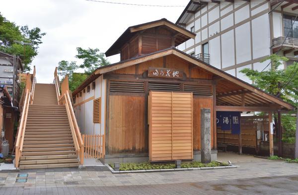 จิโซโนะยุ image