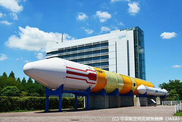 宇宙航空研究開発機構JAXA(ジャクサ)筑波宇宙センター image